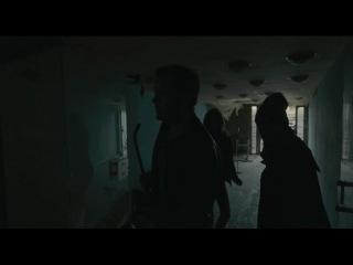 Запретная зона (2012)Ужасы.Про Припять.