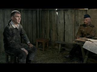 Истребители ( 2013 год )  - 1 серия